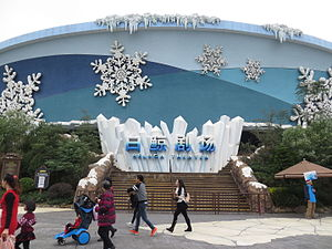 Chimelong Ocean Kingdom - Beluga Theatre