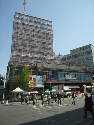 Belgrade Youth Center - Dom omladine Beograda in April 2007, before reconstruction.