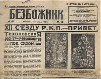 Bezbozhnik (newspaper) - 22 April 1923 issue of Bezbozhnik