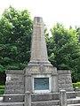 Bezonvaux monument aux morts.jpg