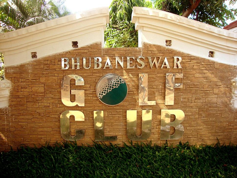 Bhubaneswar Golf Club