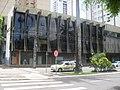 Biblioteca de Maringá - panoramio.jpg