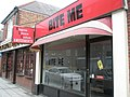 Bite me in Cosham High Street - geograph.org.uk - 783850.jpg
