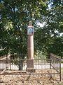 Boží muka (Brno), Žebětín, na SV okraji obce, u sil. směrem do Bystrc, Brno - jiný pohled.JPG