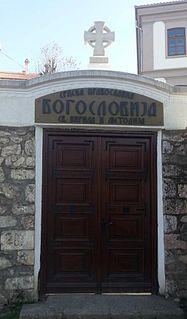 Serbian Orthodox Seminary (Prizren) Public, provincial, spiritual school in Prizren, Kosovo