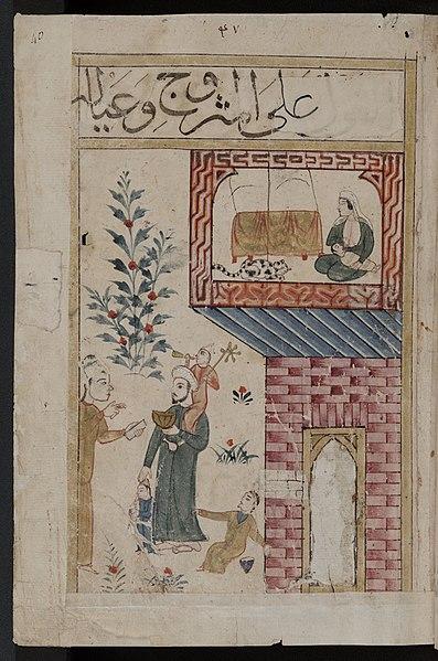 File:Book of Wonders folio 40a.jpg