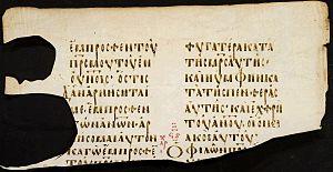 Codex Boreelianus - Folio 9 verso