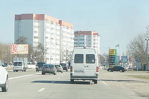 Boryspil - Image: Boryspil entrance