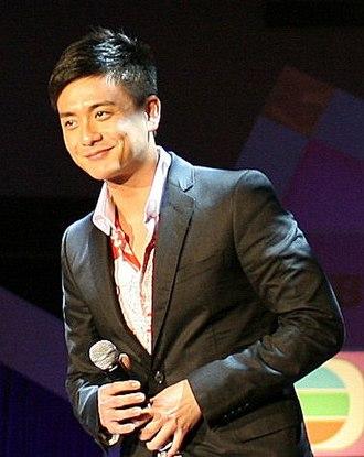 Bosco Wong - Image: Bosco Wong 2007