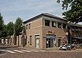 Bossche school bankgebouw Oisterwijk.jpg