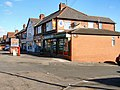 Bowker Vale Post Office - geograph.org.uk - 1748246.jpg