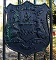 Boyd arms on Howard Park gates.jpg