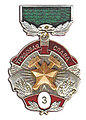 Breast badge labor glory 3rd class.jpg