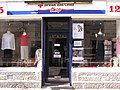 British Red Cross Shop, Commercial Street - geograph.org.uk - 1801739.jpg