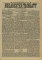 Bukarester Tagblatt 1891-12-01, nr. 269.pdf