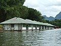 Bungalows on the river Kwai - panoramio.jpg