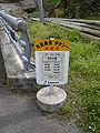 Bungotakada City Noriaitaxi busstop.jpg