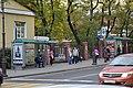 Bus stop in Vladivostok b 19.jpg