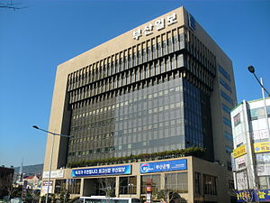 Busan ilbo head office.JPG