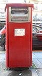 Business post box, Victoria Street, Liverpool.jpg