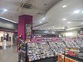 CD section, first floor, HMV, the Core, Leeds (14th January 2020).jpg