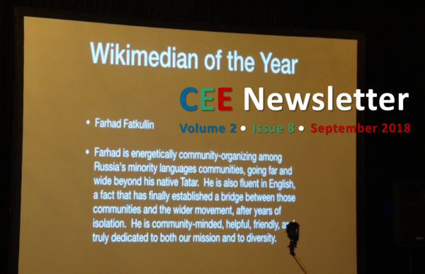 CEE Newsletter - cover photo - Vol 2, Issue 8, September 2018.png