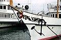 CGN ships mp3h0066.jpg