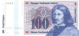 CHF100 7 front horizontal