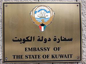 COA Kuwaiti embassy 5303.JPG