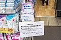 COVID-19 Panic Buying (50114797681).jpg