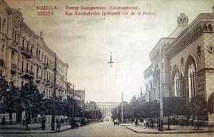 Bristol Hotel, Odessa - Image: CP Odessa rue Kondratenko