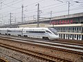 CRH1A-A at Danshuichi Railway Station.jpg