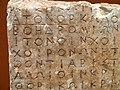 Calendar of Thorikos (4) - Getty Villa Collection.jpg