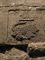 Calligraphic Tiger Inscription, Murud-Janjira.jpg