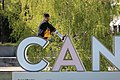 Canada 150 Calgary (34104909863).jpg
