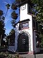 Carillon opuesta a la calle Rafael Casanova (Santa Cruz, Chile, Febrero 2005).jpg
