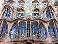 Casa Mila by Antoni Gaudi, Feb 2012.jpg