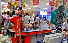 Point of sale - Wikipedia