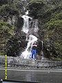 Caskada - panoramio (1).jpg