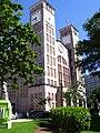 Catedral Metropolitana2 (Cuiaba).jpg