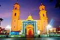 Catedral de la Inmaculada Concepcion Cordoba, Ver.jpg