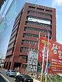 Cathay Life Dounan Building 20160326.jpg