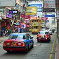 Causeway Bay, Hong Kong - panoramio (4).jpg