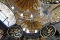 Ceiling of Aya Sofia Church-Mosque - Sultanahmet District - Istanbul - Turkey (5723027106).jpg