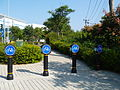 Central Taiwan Science Park Bikeways.JPG