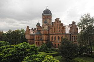 Ukrainian culture - Chernivtsi University.