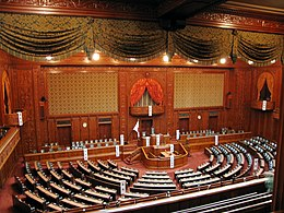 Chamber of the House of Representatives of Japan