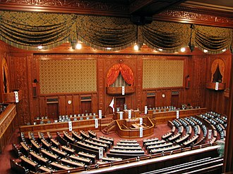 House of Representatives (Japan) - Image: Chamber of the House of Representatives of Japan