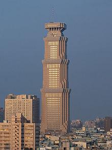 220px-Chang-Gu_WTC.jpg