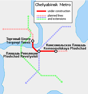 Chelyabinsk Metro English